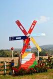 Kleurrijke windmolen Stock Foto's