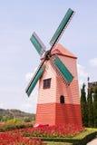 Kleurrijke windmolens Stock Afbeelding