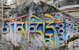 Kleurrijke zes woorden op een marnyisteen Royalty-vrije Stock Foto