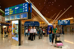 KLIA est l'un des plus grands aéroports d'Asie du Sud-Est Image libre de droits