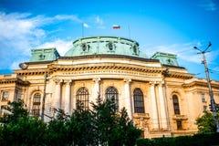 Kliment Ohridski university in Sofia Stock Image