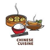 Klimpar för ris för mat för Kina kokkonst nationella och kinesiska rullar royaltyfri illustrationer