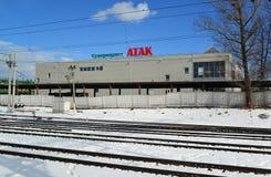 Klin, Russia - February 27. 2016. Atak supermarket near  train station Stock Photos