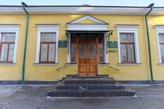 Kliniskt och immunological laboratorium på gatan Minin 20 Nizhny Novgorod Ryssland fotografering för bildbyråer