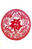 klipp paper traditionellt royaltyfri foto