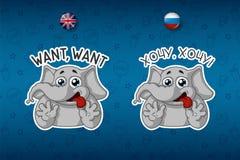 Klistermärkeelefant Önska-önskar Stark lust Stor uppsättning av på engelska klistermärkear och ryska språk Vektor tecknad film Royaltyfri Fotografi