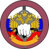 Klistermärkelogo för speciala säkerhetsorganisationer av en ty militär Royaltyfria Bilder