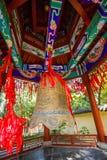 Klocka för välsignelse för Kina ` s Arkivfoton