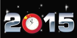 Klocka med ord 2015 royaltyfri illustrationer