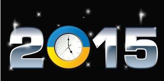 Klocka med ord 2015 vektor illustrationer