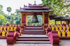 Klocka Pahtodawgyi Amarapura Mandalay Myanmar Royaltyfri Foto