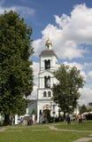 Klocka torn av domkyrkan av vår dam arkivbilder