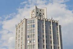 Klockafabrikskontorsbyggnad Arkivfoton