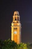klockaHong Kong torn Fotografering för Bildbyråer