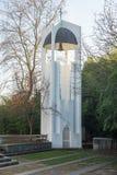 Klockatornet av kyrkan av St Petka i Rupite, Bulgarien Royaltyfri Bild