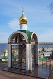 Klok dichtbij het Kremlin in Nizhny Novgorod stock afbeeldingen