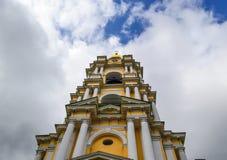 Klokketoren van Novospassky-Klooster in Moskou Rusland royalty-vrije stock fotografie