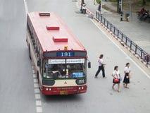 191 Klongchan - ministério de comércio Fotografia de Stock Royalty Free