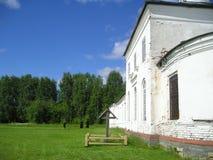 Klooster artemievo-Vercolsky Orthodox overblijfsel royalty-vrije stock afbeelding