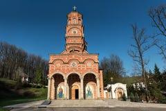 Klooster Djunis met de Kerk van Moeder van Gods` s Sluier, Servië Royalty-vrije Stock Foto's
