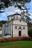 Klooster Rakovica Srbija Stock Afbeelding