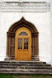 Klooster savvino-Storozhevsky. Zvenigorod. Royalty-vrije Stock Afbeelding