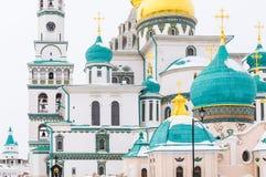 Klooster van Voskresensky het Nieuwe Jeruzalem Royalty-vrije Stock Foto's