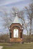 Klooster zverin-Pokrovsky Veliky Novgorod stock foto
