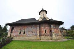 Kloosters van Bucovina: Moldovita vector illustratie