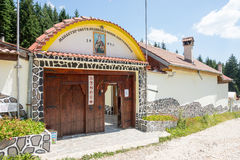 Kloster av helgonet Panteleimon i Bulgarien Fotografering för Bildbyråer
