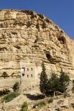Kloster av St George Royaltyfri Foto