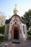 kloster för 16 danilov royaltyfri foto
