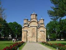 Kloster för GraÄ anica Royaltyfria Bilder