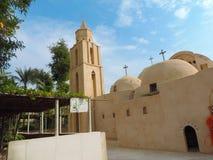 Kloster för St Bishoy på Egypten royaltyfria foton