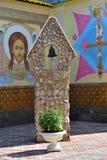 Kloster för St Paraskeva-Pyatnitsa Rysk eklekticismarkitekt Arkivfoto