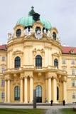 Kloster har varit en av mest viktig klosterbroder och kulturell mitt för över 900 år Arkivfoto
