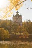 Kloster im Sonnenlicht Stockbilder
