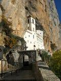 Kloster Ostrog Stockbild
