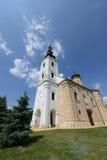 Kloster Sisatovac i Serbien Royaltyfri Bild