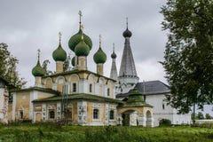Kloster in Uglich Stockbild