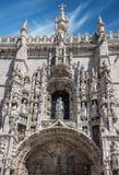 Kloster von Jeronimos, Lissabon, Portugal Lizenzfreies Stockfoto