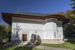 Kloster von Robaia, Arges, Rumänien lizenzfreie stockfotos