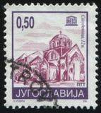 Kloster von Studenica Stockfoto