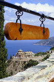 Kloster Xenofontos auf Mount Athos lizenzfreies stockfoto