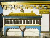Kloster Yiga Choeling lizenzfreies stockbild