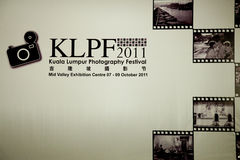 KLPF2011 - Estágio principal Imagens de Stock Royalty Free
