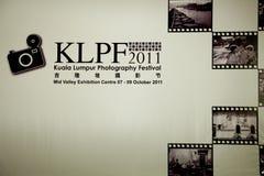 KLPF2011 - HoofdStadium Royalty-vrije Stock Afbeeldingen