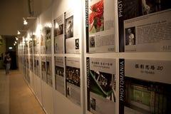 KLPF2011 - Zona della scheda della directory Fotografie Stock