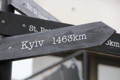 1463 km aan Kyiv (Kiev) Royalty-vrije Stock Fotografie