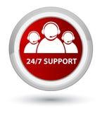24/7 knapp för början för service (symbol för kundomsorglag) röda runda Royaltyfri Bild